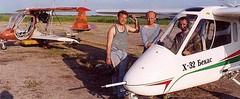 Х-32 Бекас + МАИ-890СХ, пос. Ольгинский