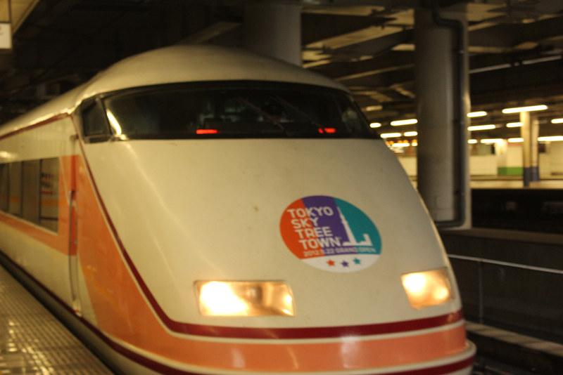 男体山_05