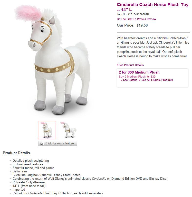Cinderella Coach Horse Plush Toy - 14'' L - Product Page S
