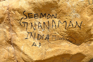 Dubai 2012 – Seemon Ginanaman from Andhra Pradesh, India | by Michiel2005