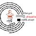 800px-பிரதோச_கால_பிரகார_முறை