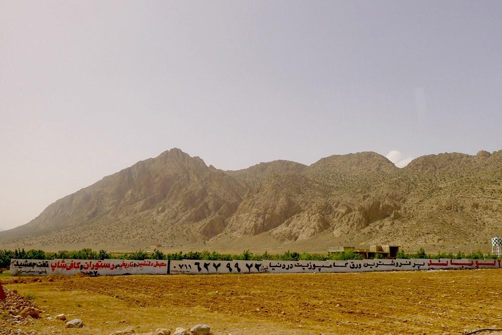 yazd-shiraz-L1030132