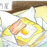 2012_06_26_narutoya_01