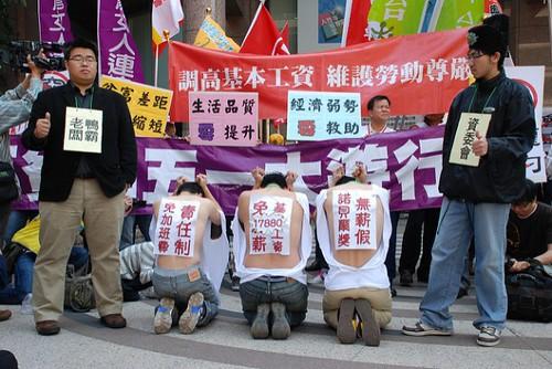 圖05.勞團在勞委會廣場演出行動劇,諷刺惡化的勞動條件的