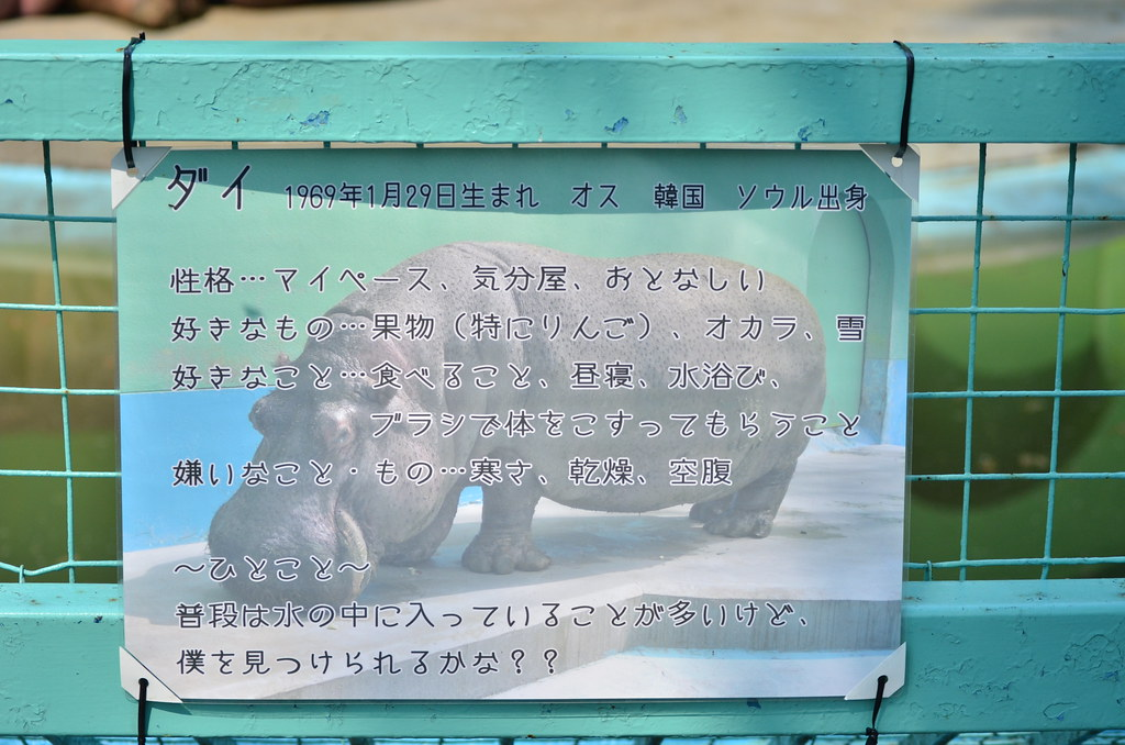 20120521_135726_ObihiroTKN