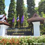 Lucia en el Norte de Tailandia, Viajefilos 056