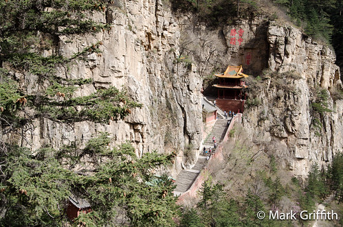 HengShan | by Mark Griffith