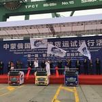 china-caravan-ceremony-truck