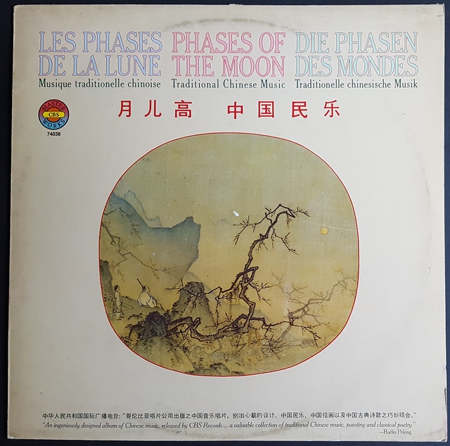 Phases of the Moon: Traditional Chinese Music