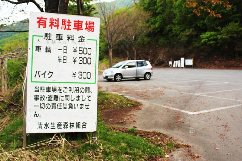 20120520_巻機山_0013