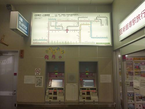 JR Shin-Iizuka Station | by Kzaral