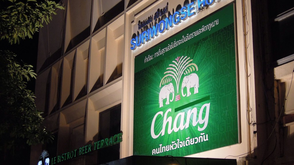 Image result for chang beer