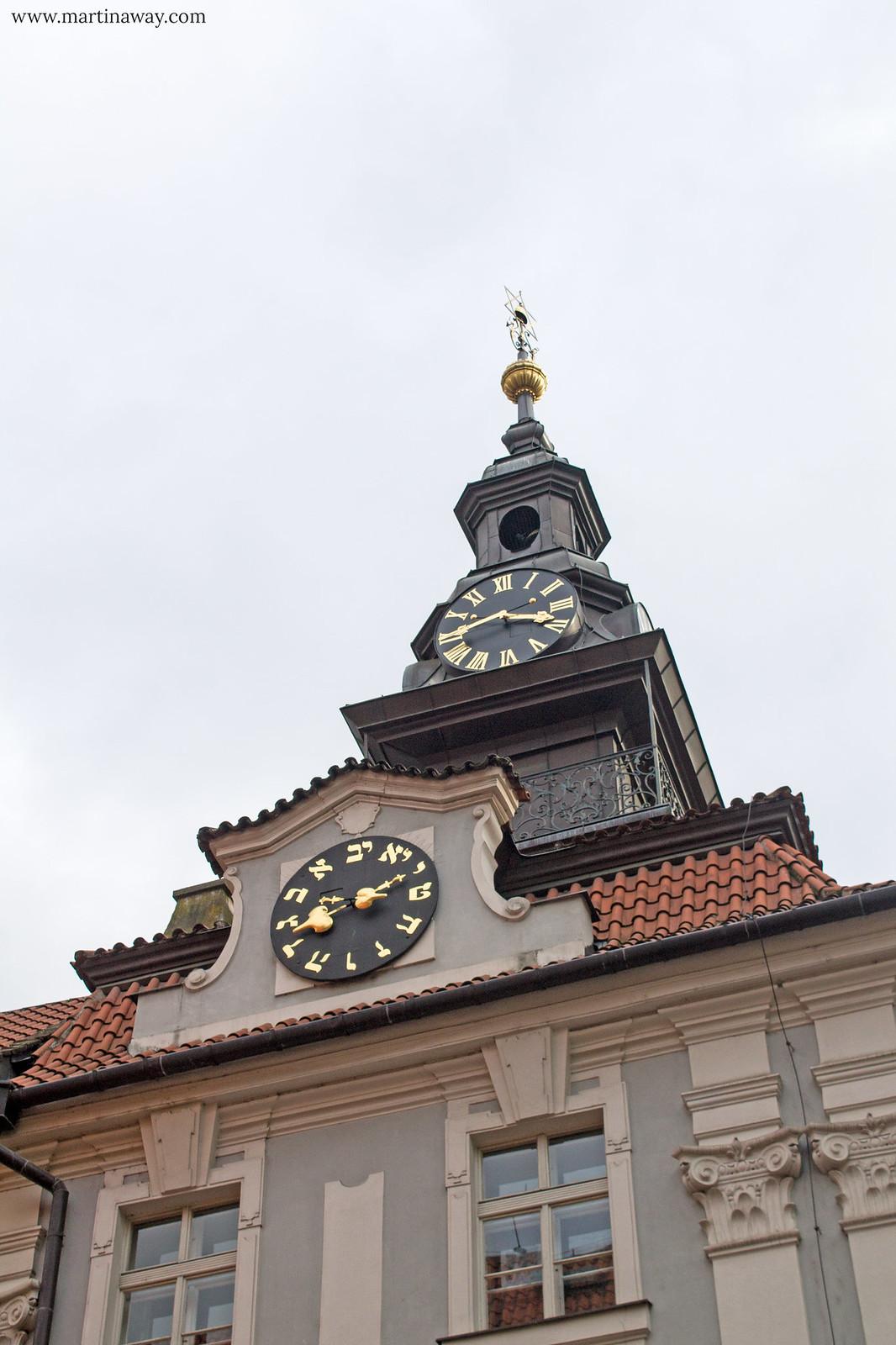 Vecchio Municipio di Josefov