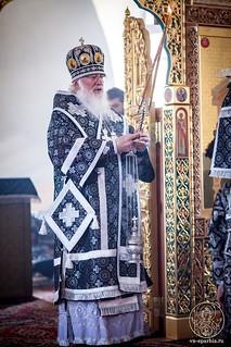 Литургия Преждеосвященных Даров 290