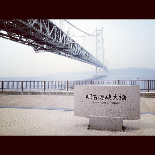 Amazing Akashi Kaikyo Bridge!!   by pijoclub