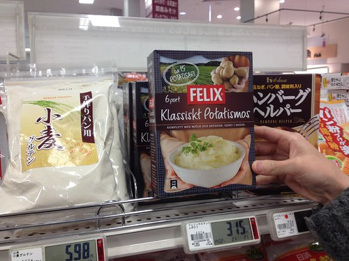 Why swedish mashed potatoes?! | by kalleboo