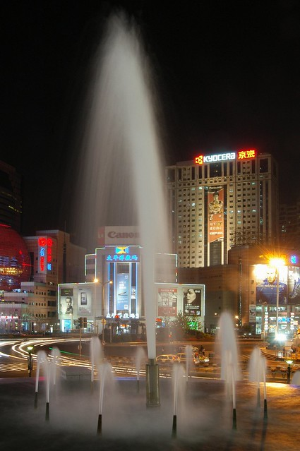 Shanghai - Grand Gateway Fountain