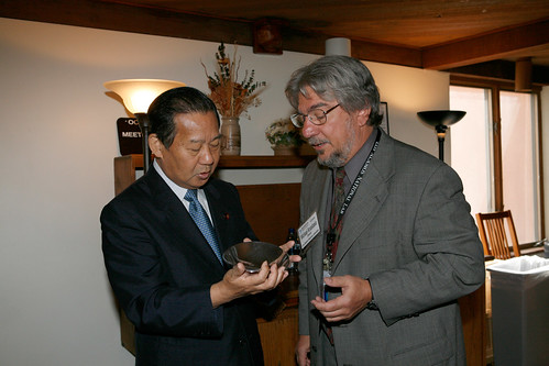 2006 Anastasio Michael and Toshihiro Nikai Japanese Minister