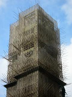 Bamboo Scaffolding | by jetsetwhitetrash