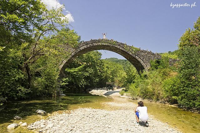 Xiropotamos bridge