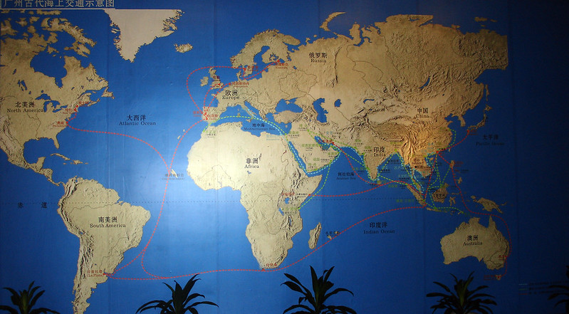 Display of Qing Dynasty Maritime Trade Routes
