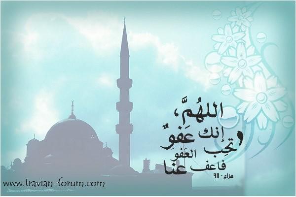 سبحان الله العضيم | hazza3 - 98 | Flickr