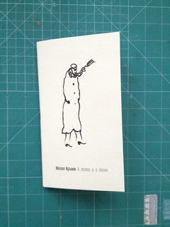 Cover, book, Silkscreen
