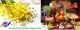 Vishu | by shajilayam1