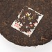 Pu Er 2003 Orange Label
