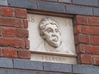 ICC Energy Centre - sculpture - Telford 1834