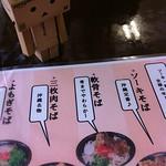 骨までやわらかー #okinawa #lunch