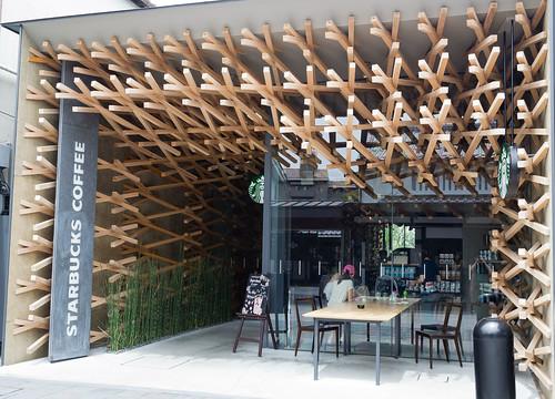 Starbucks Dazaifu   by Leonemoff