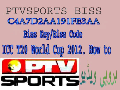 PTV SPORTS BISS KEY 28 SEP  2012 BISS C4A7D2AA191FE3AA