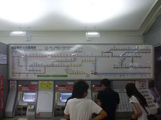 JR Yukuhashi Station | by Kzaral