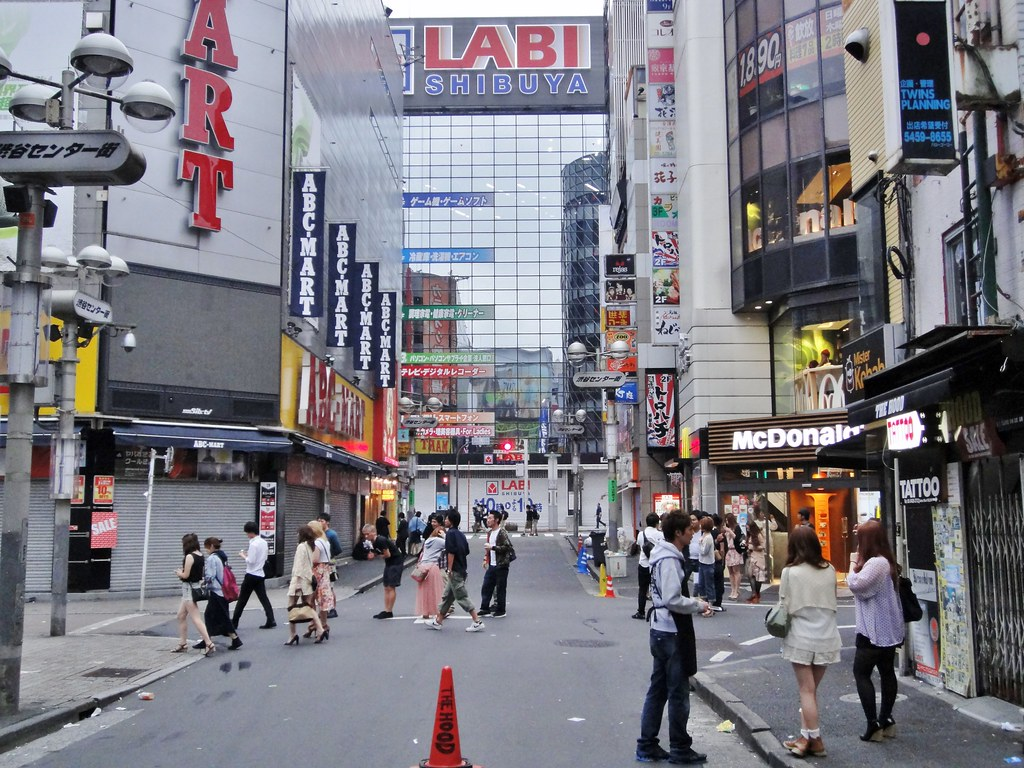 Shibuya Center Gai