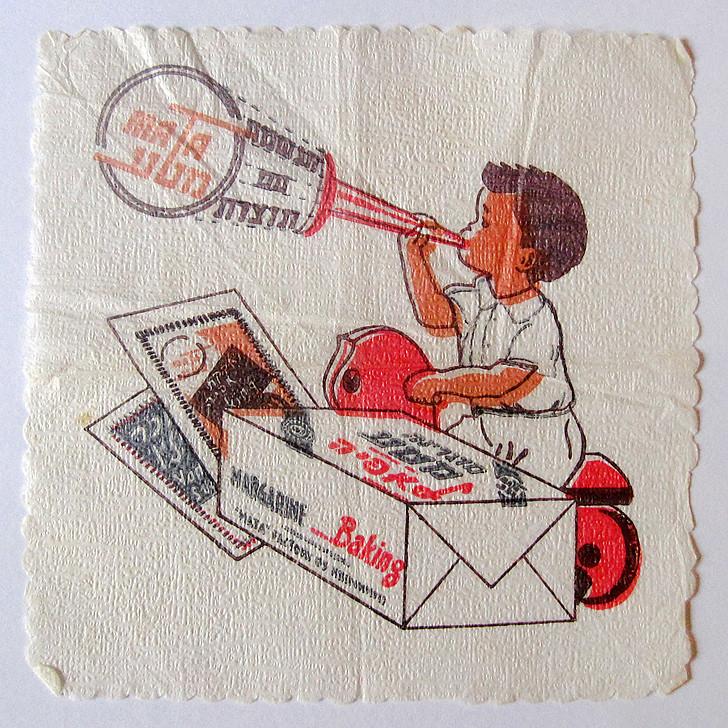 """מטע - חברת מטע ז""""ל הדפיסה המון מפיות מתוקות ונאיביות לפרסום מוצריה. הנייר תמיד דק וזול וההדפסות בד""""כ מחופפות לגמרי. אבל האיורים והרעיונות כל כך מקסימים שזה נסלח."""