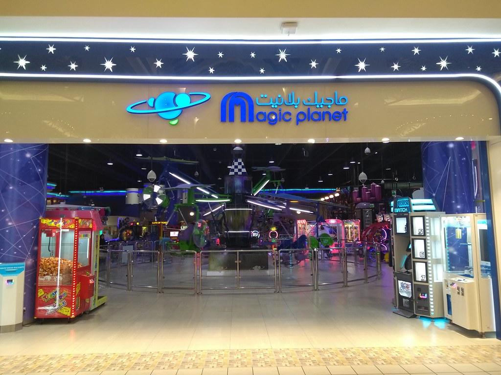 The Magic Planet in Dubai