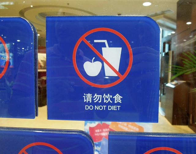 Do Not Diet