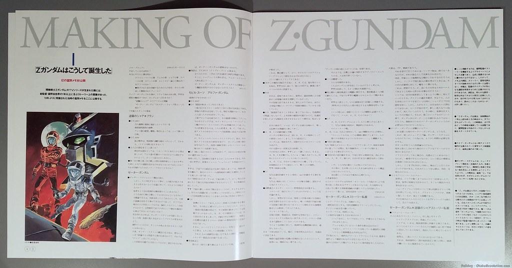 Zeta Gundam Laserdisc Box Set I 18
