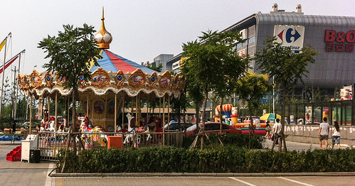 Carousel - Color