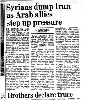 Syria 1984