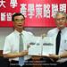 20121102_與台灣病態建築診斷協會產學策略聯盟簽約典禮