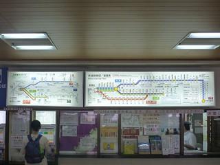 Toyoma Chiho Railway Unazuki-Onsen Station | by Kzaral