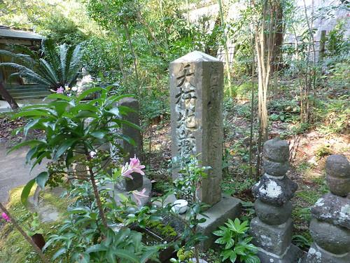 2012/10/27 (土) - 13:31 - 円覚寺 - 桂昌庵