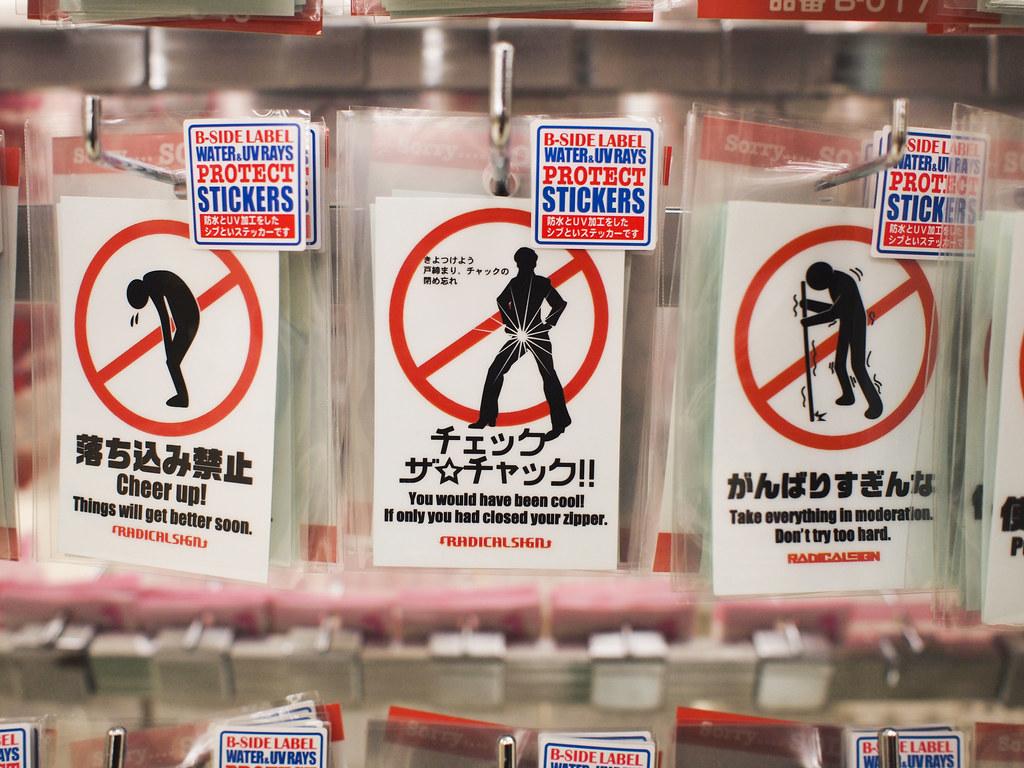 Tokyu Hands Shibuya | random stickers | Jonathan Lin | Flickr