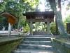 2012/11/03 (土) - 14:20 - 浄智寺