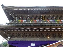 Sun, 14/10/2012 - 13:37 - 光明寺のお十夜