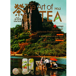 The Art of Tea magazine no.2