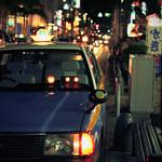On My Way. | Okinawa, Japan