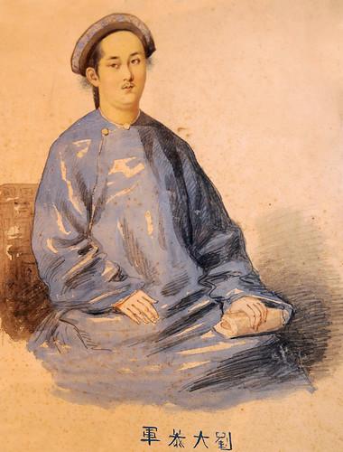 Szathmári Pap Károly akvarell festménye (1871) Talifu kinai muzulmán herceg Yunnan tartomámy